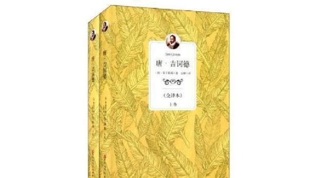 世界最畅销书排行榜_世界十大最畅销的书籍排行榜!唐·吉诃德排第一,红楼梦上榜