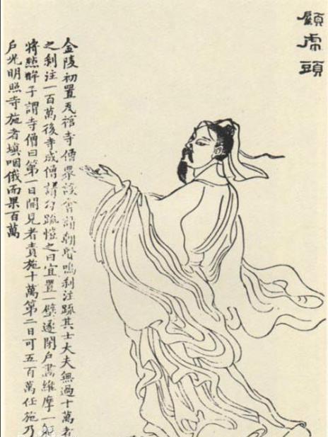 """""""中西绘画对传神论的认知,不仅仅是技法那么简单!"""""""