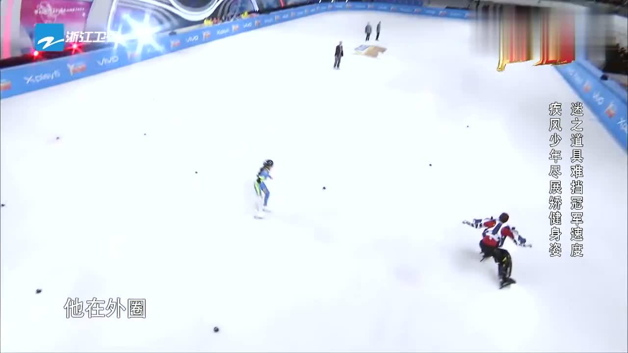 张柏芝武大靖挑战滑冰,道具难挡冠军速度,简直不要太厉害!