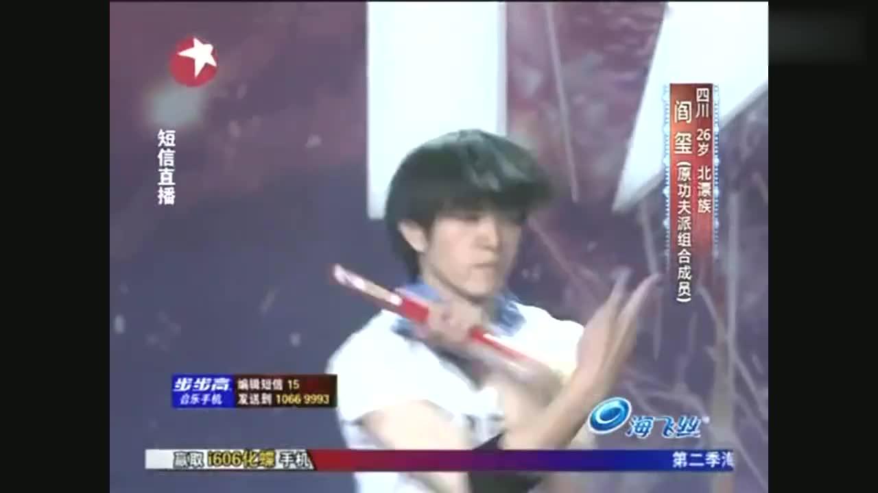 中国达人秀:峨眉派传人上达人秀,表演逍遥扇,获观察员3个Yes