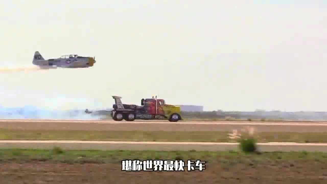 给卡车装上飞机引擎极限时速达到644公里