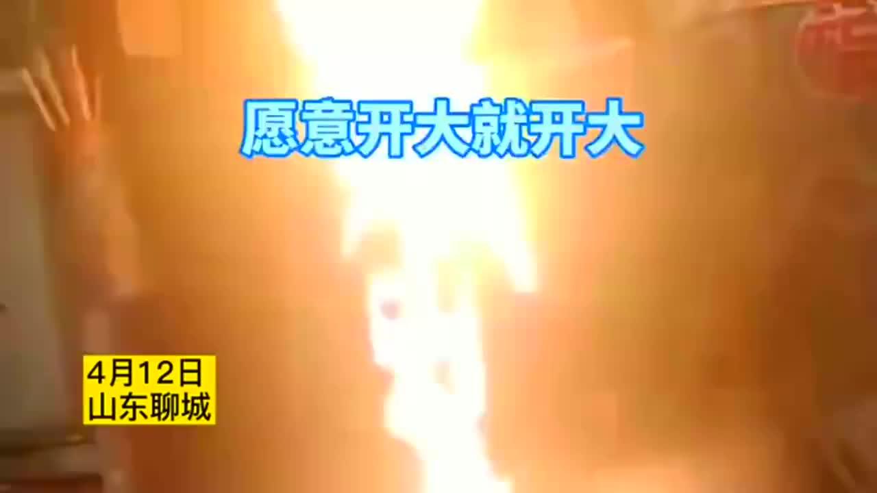 """太危险!村民用塑料气包偷灌售卖天然气,就像""""气球炸弹""""!"""
