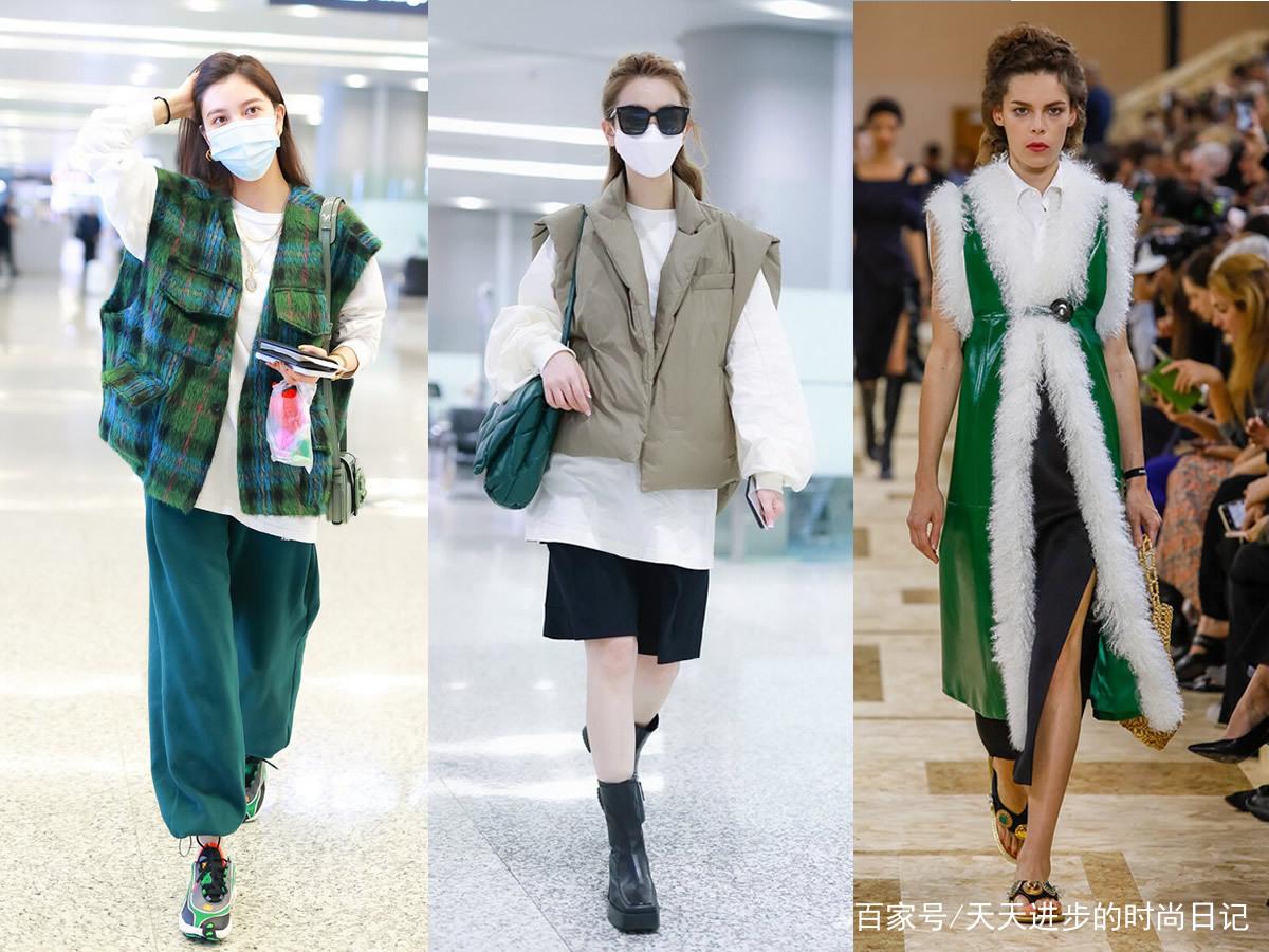 换季怎么穿?不冷不热的马甲安排上,时尚又有型,宋妍霏戚薇都爱