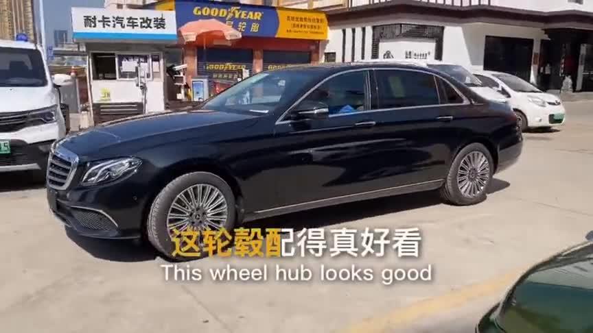 视频:20款奔驰E300L换了原厂内饰音响,内饰提升了多少你无法想象!
