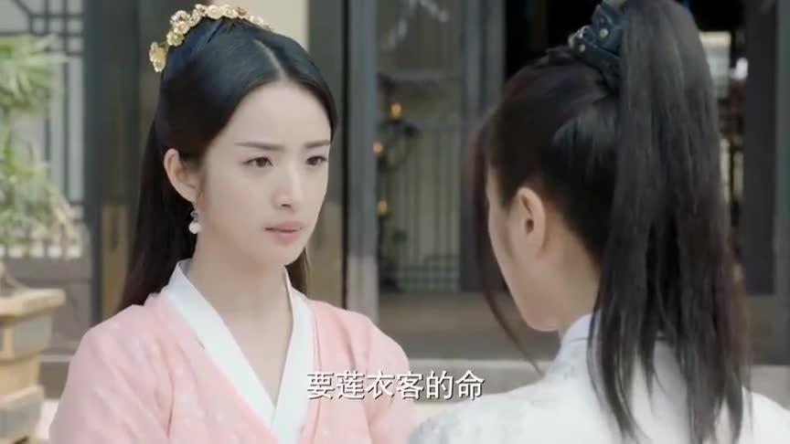 小女花不弃:花不弃悬赏杀莲衣客,陈煜:我知道她是在保护我!