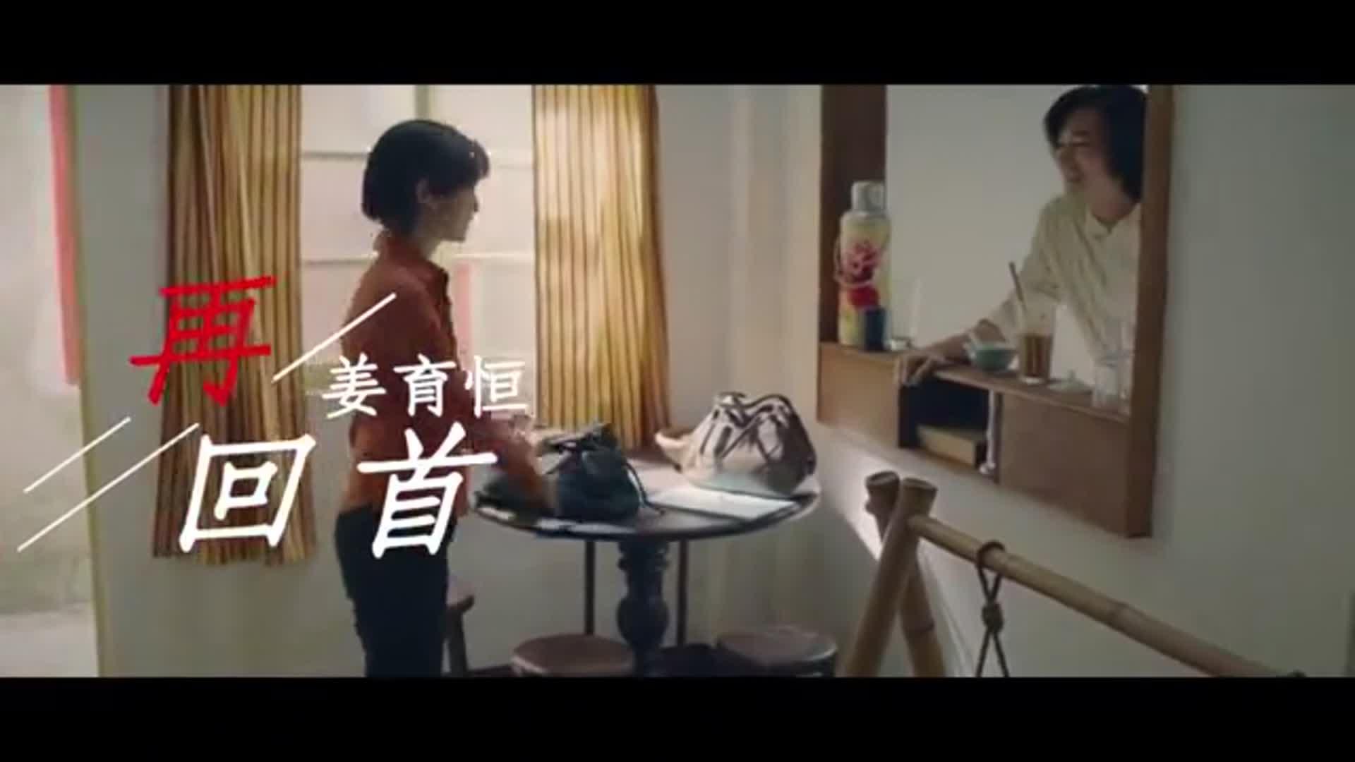 姜育恒当年爆火成名曲《再回首》,老歌经典好听,旋律伤