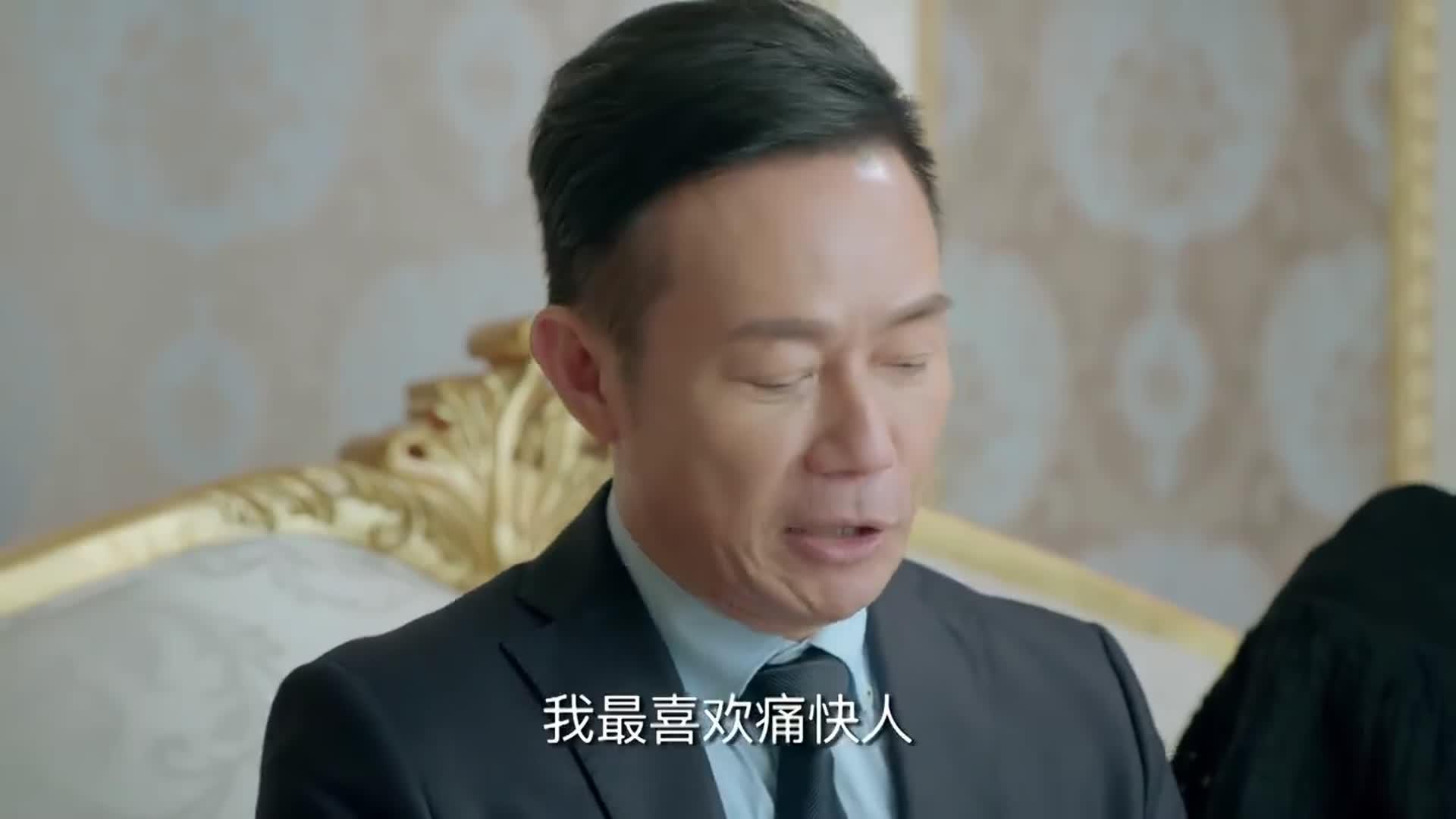 鸡毛:阮文雄向陈江河提出条件,试图吞并玉珠集团,双方不欢而散