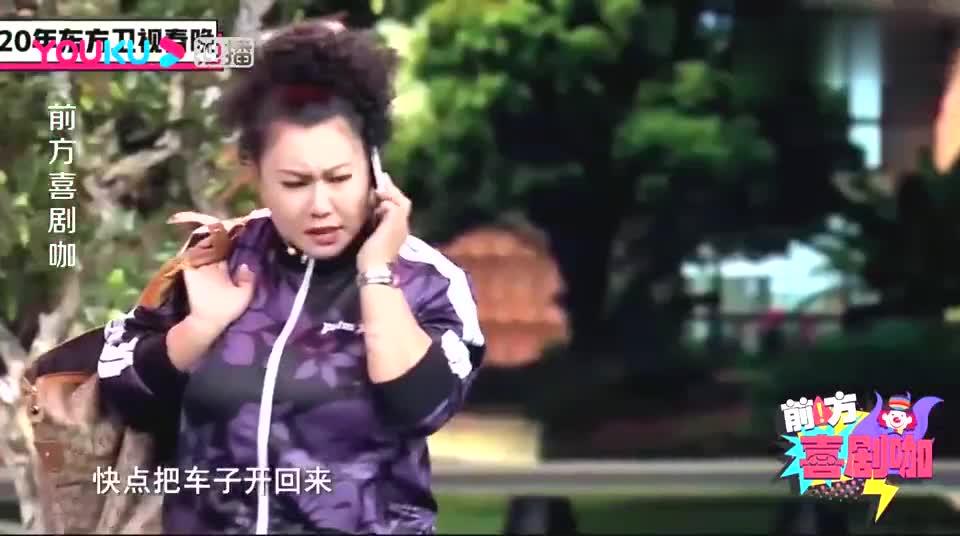 前方喜剧咖:文松范爆笑抢车位,两人各出奇招,太搞笑了