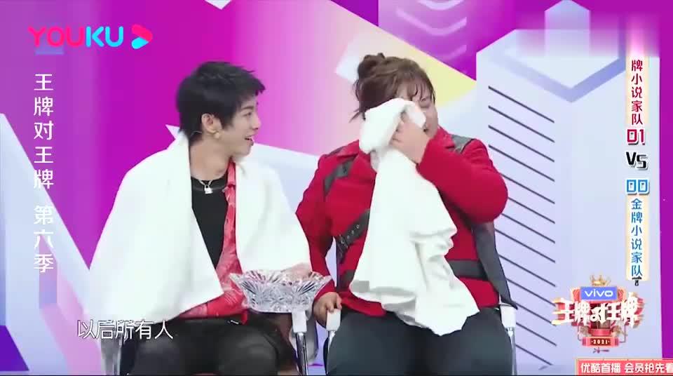 王牌:雷佳音郭京飞游戏挑战,两人接受惩罚,笑的像两个孩子