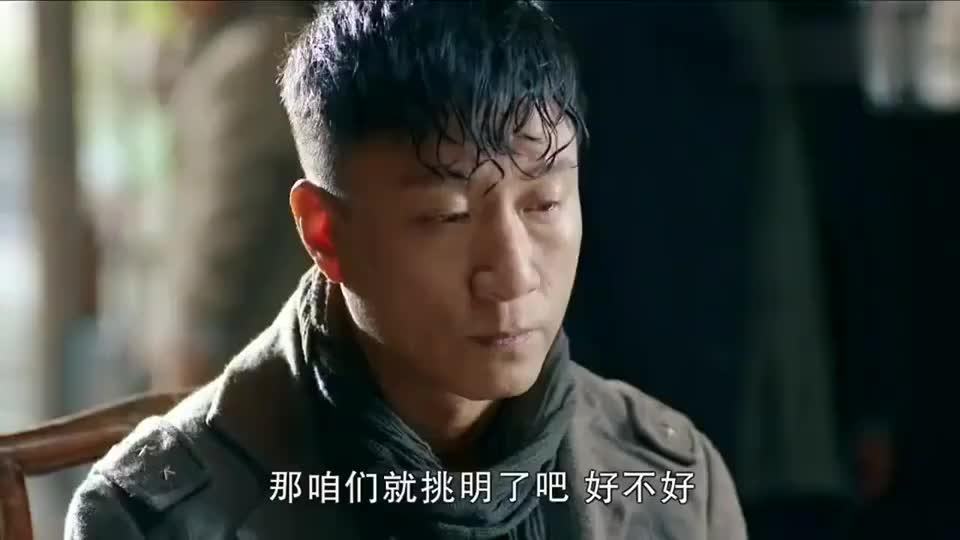 影视:邹七爷找上门,何辅堂一再隐忍,兄弟们看不下去了!