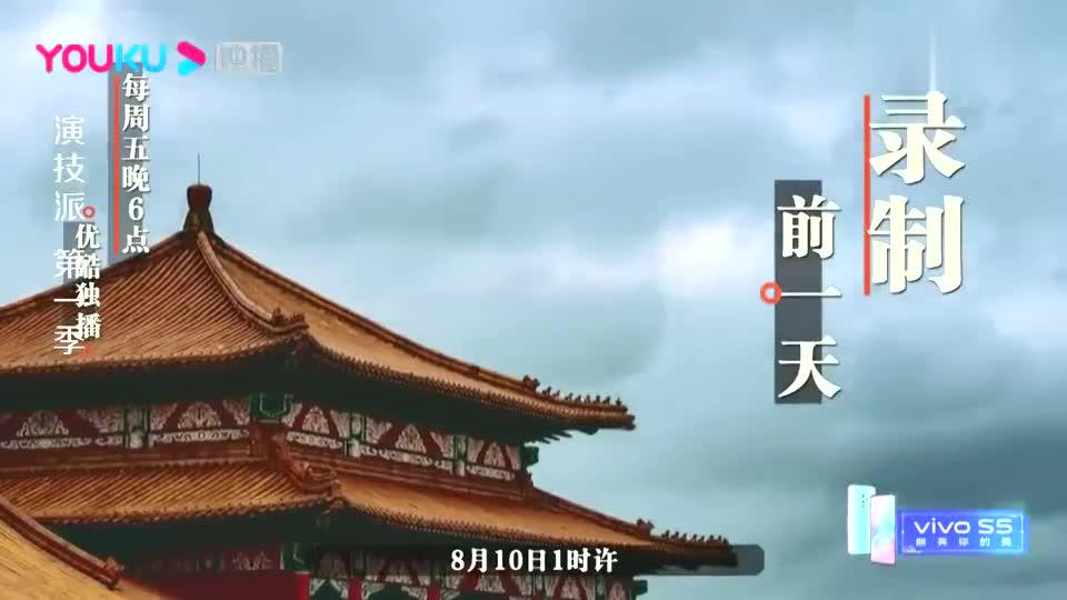 台风利奇马困住吴镇宇,于正放话第一期没有老吴就不成立