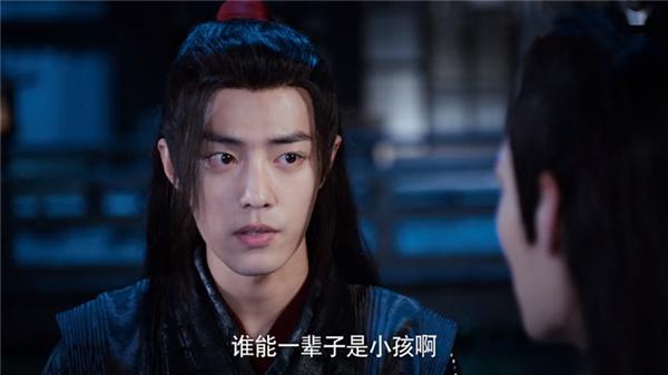 陈情令:谁能一辈子是小孩啊,魏婴说这话的时候心境是怎样的?