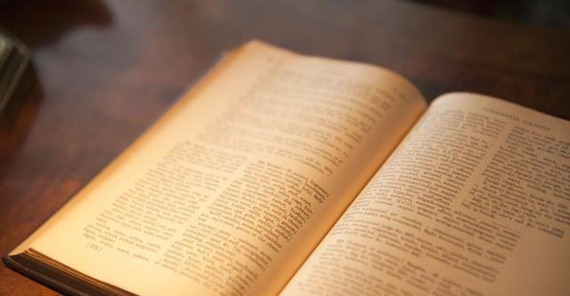 《周易》中的人生智慧,这4句话值得一生谨记!