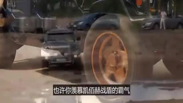 最强越野车独一无二!火箭弹都打不穿,它走过的地方就是路