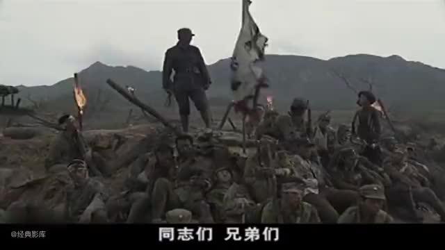 中国兄弟连:众人在没弹药的情况下,却还能击退鬼子21次!