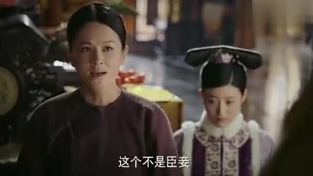 如懿传:阿箬说出多年委屈,原来皇上从未碰过她,真是报应!