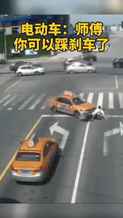 电动车:师傅,你可以踩刹车了!