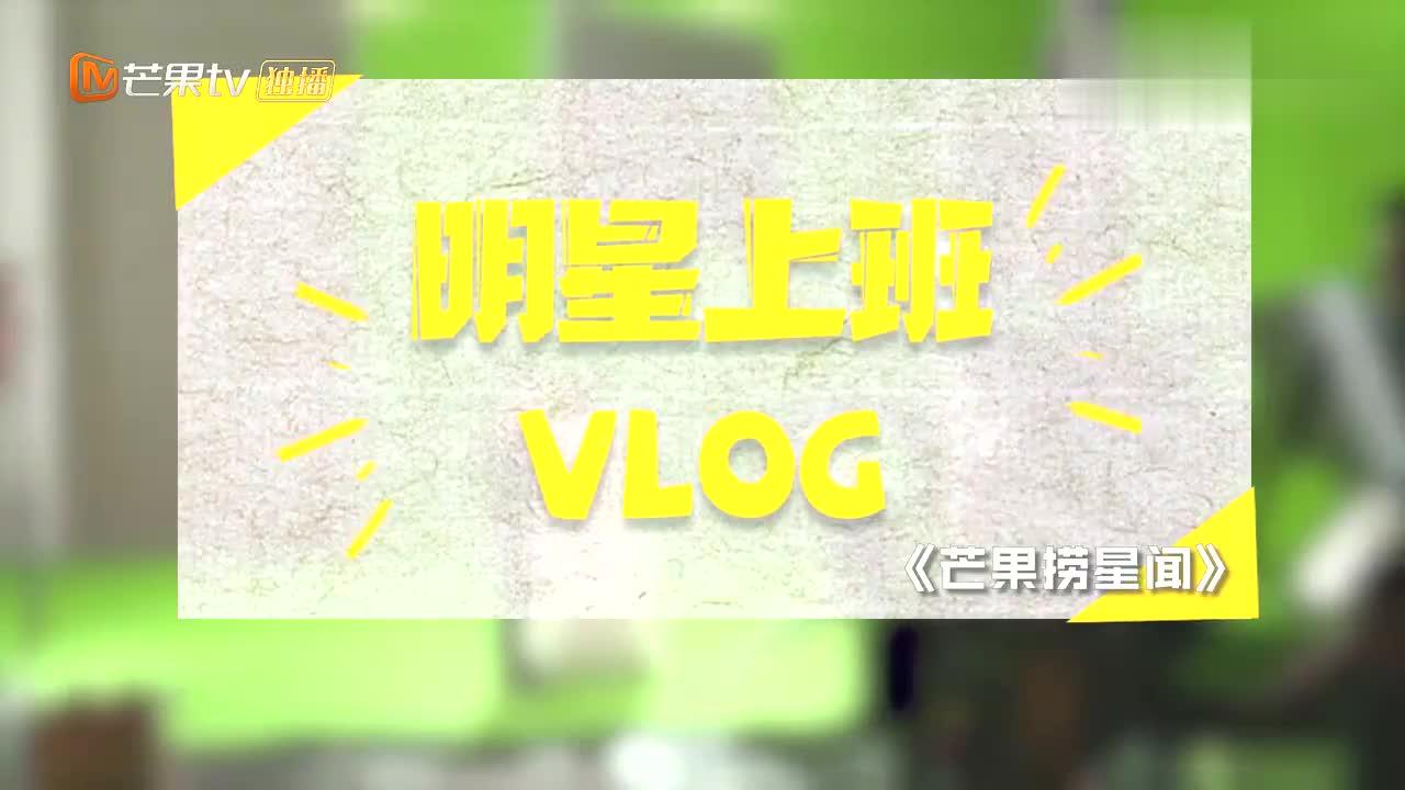 《中餐厅4》独家探班:李浩菲穿白色纱裙,对镜甜笑超可爱!