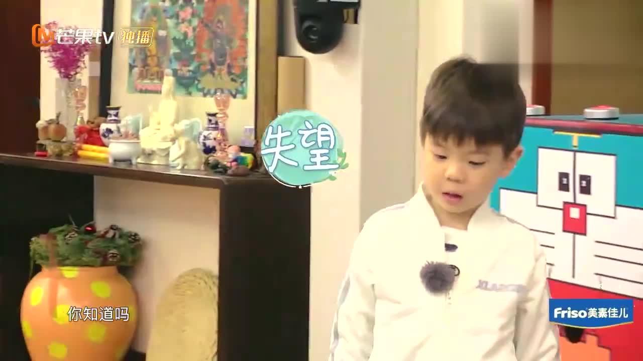 嗯哼描述Jasper的特征,杜江看得一脸懵:我认识吗?