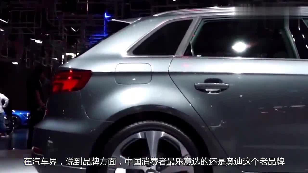视频:奥迪A8L,3.0T+8AT,车身5米3,车门一开,力压奔驰S级