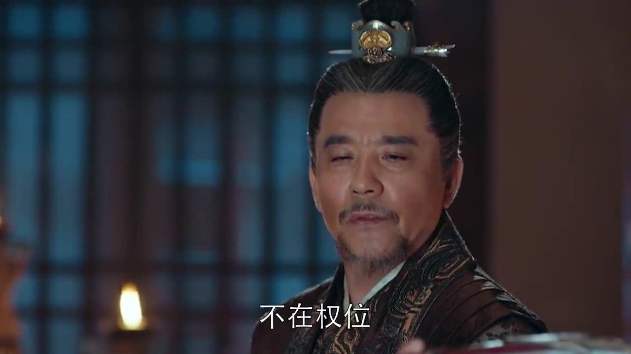 [混剪琅琊榜]:萧平旌欲借异象击败敌军,怎料背后失火