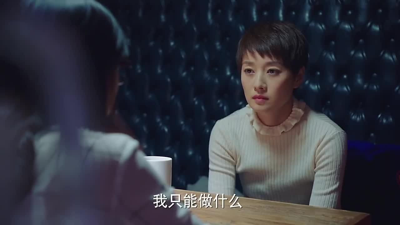 凌玲泄露公司机密,以为自己做的天衣无缝,不料却被子君抓住把柄