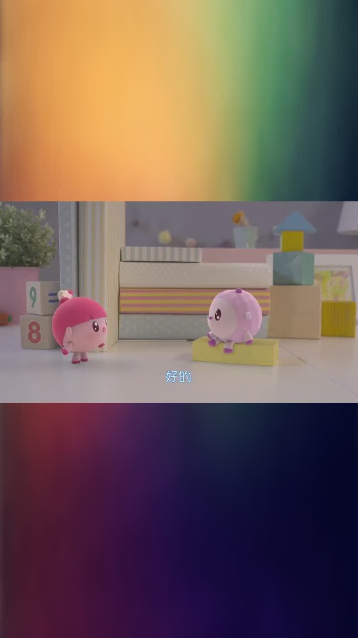 瑞奇宝宝:文文今天不开心,只想坐着什么都不想干,真是尴尬呀