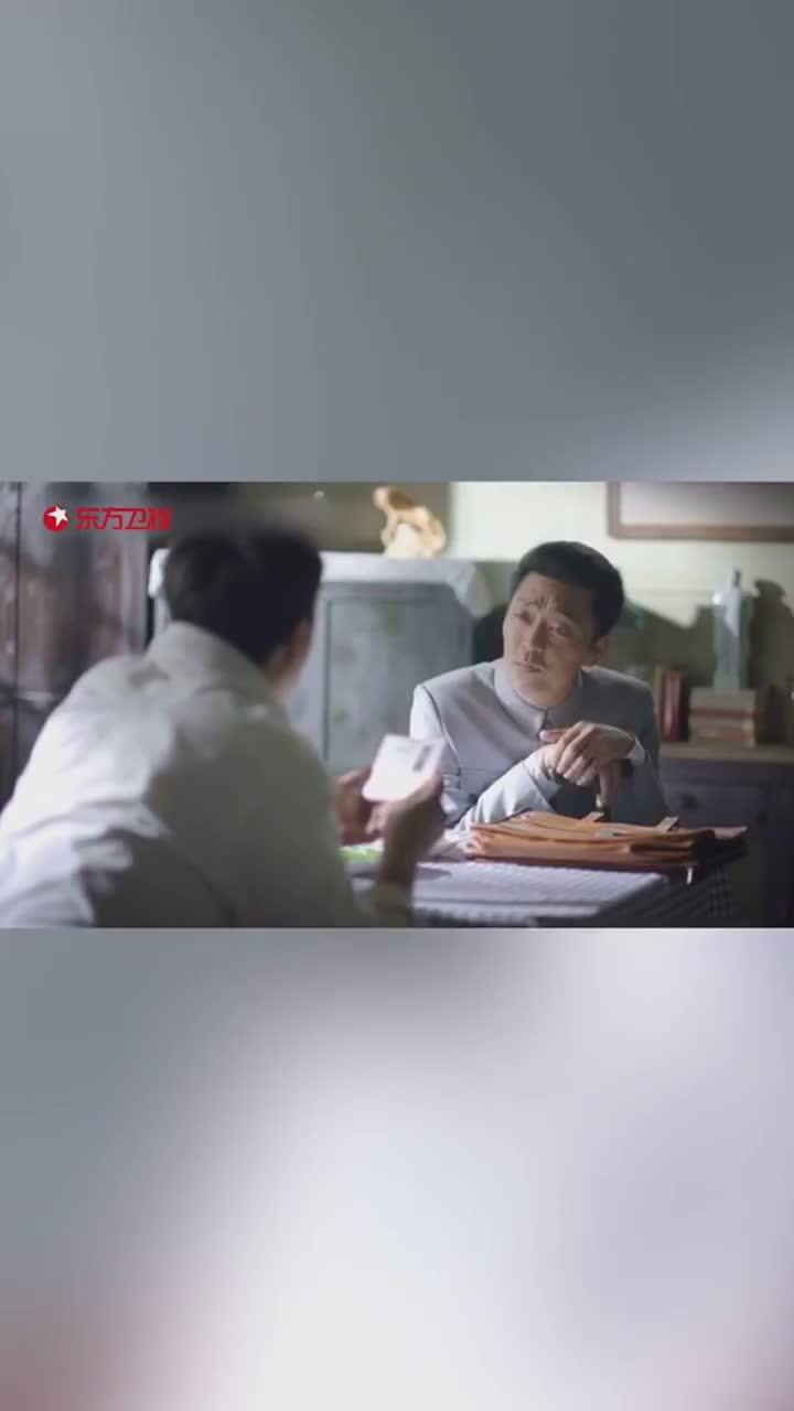 """冯仕高要利用""""小黄鱼""""搞垮常家!"""