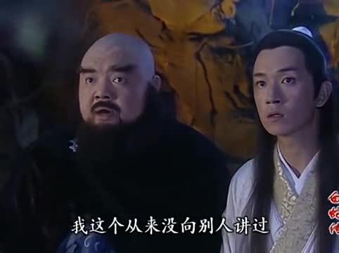 白蛇传:许仙第一眼见到白素贞,就知道她是千年蛇妖,这段帅炸了