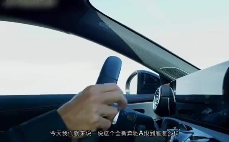 视频:奔驰A级轿车,配备了新的CLS空调通风口和三位多功能方向盘