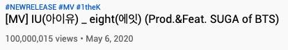 IU的《eight》成为她最快点击量过亿的MV