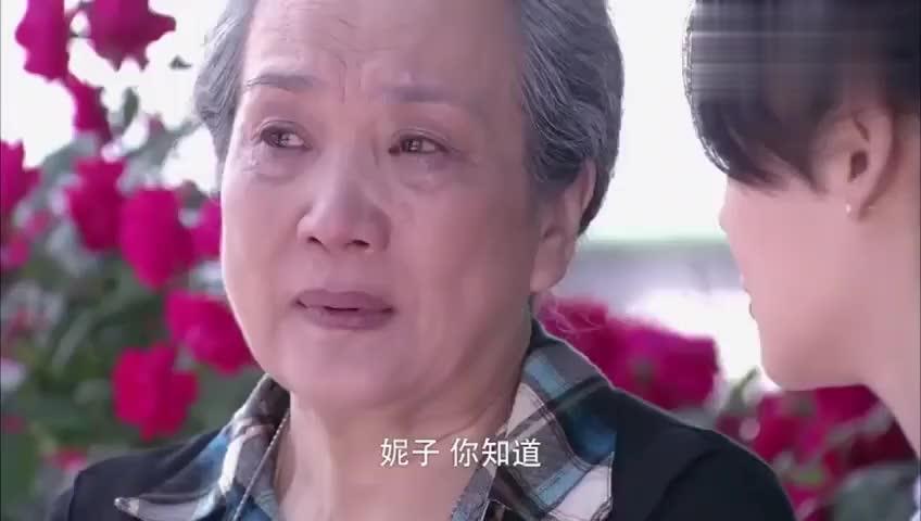 奶奶跟孙媳讲孙子的秘密,孙媳这才明白误会了他,后悔不已