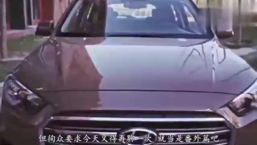 视频:现代ix35销量暴涨暴跌堪比过山车,背后究竟发生了什么?