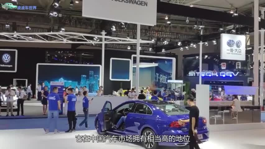 视频:奥迪A8见了绕着走!大众新车长5米,比奔驰还帅,速度堪比高铁