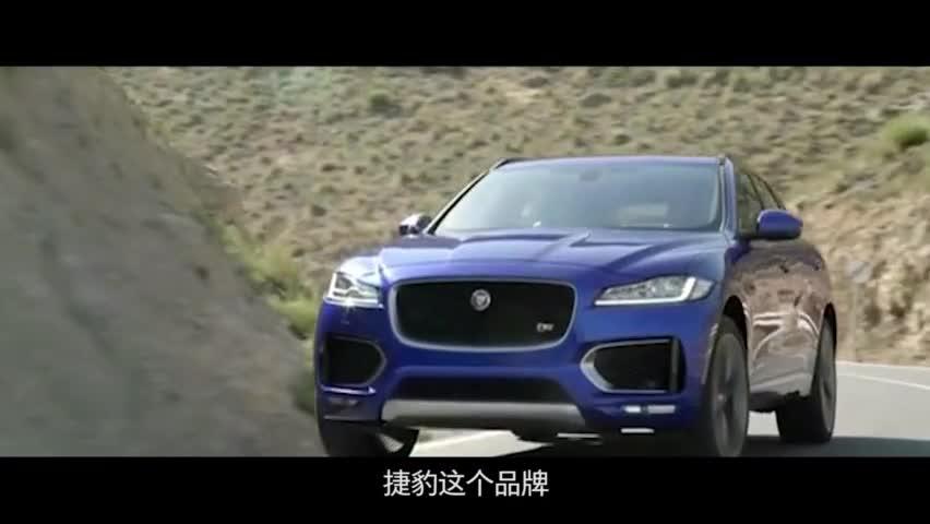 视频:豆车一分钟:捷豹F-pace对标保时捷Macan,有点难