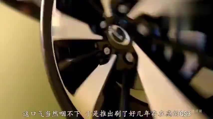 视频:传祺GS3月销六七千,日子过得美滋滋,但车主要吐槽