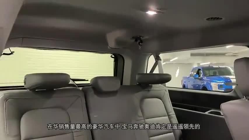视频:这车火了,车长超5米3比宝马7系还帅气拉风,开门瞬间放弃迈巴赫