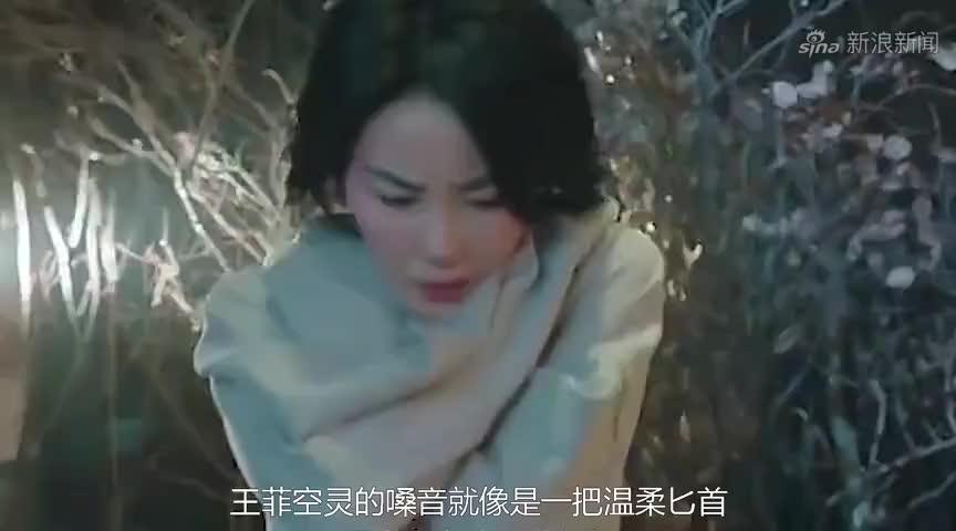 王菲凶黄渤:你给我写的歌呢?黄渤的精彩回答,承包我下半年笑点