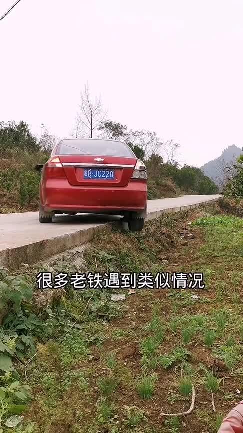 车子轮胎不小心被卡住,这样做才不会损坏车子,学到就是赚到!