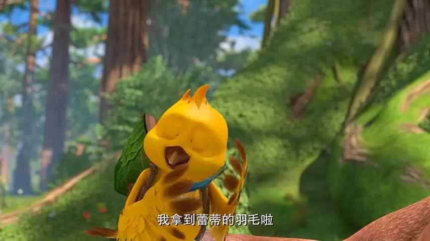 熊大保护欲爆棚,不惜爬悬崖边歪脖树帮小鸟!
