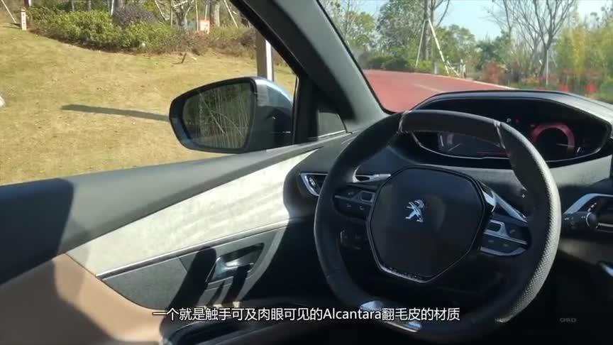 视频:豪华科技感并存的友人东风标致新款4008之内饰篇