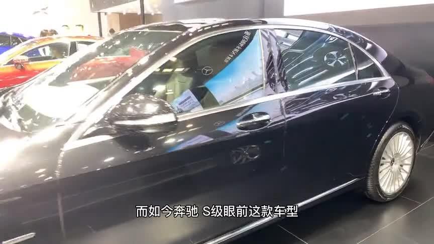 """视频:小老板的""""最爱""""!新奔驰S级登场,入门3.0TL6缸,比7系高级"""