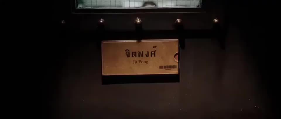 湄公河行动:毒贩被发现,马路上开始生死时速,一路狂飙!