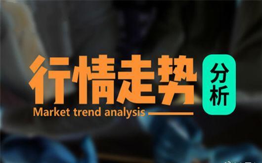 【天富平台佣金】周金瑞3.4黄金还能涨吗?今日黄金白银行情价格走势分析操作建议
