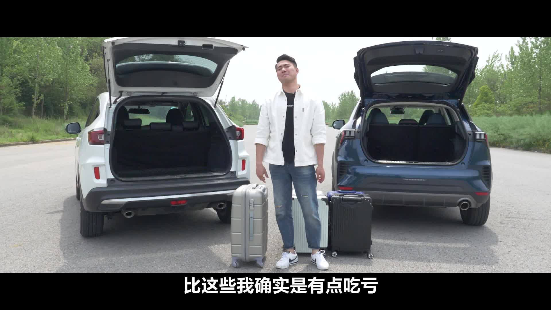 视频:领克06、本田XR-V后备箱空间实测,谁更能装?