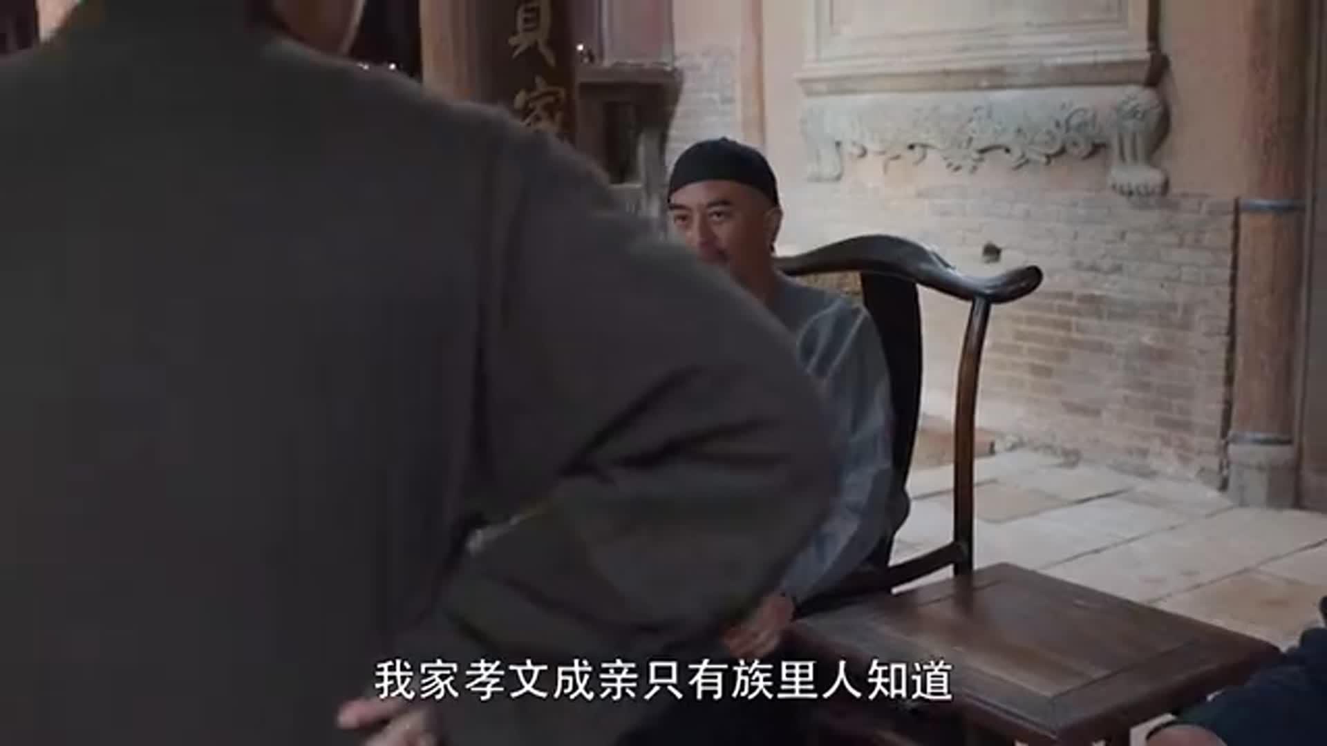 白鹿原:村民怨声载道,官兵又要征收粮食,兆鹏有何话说呢