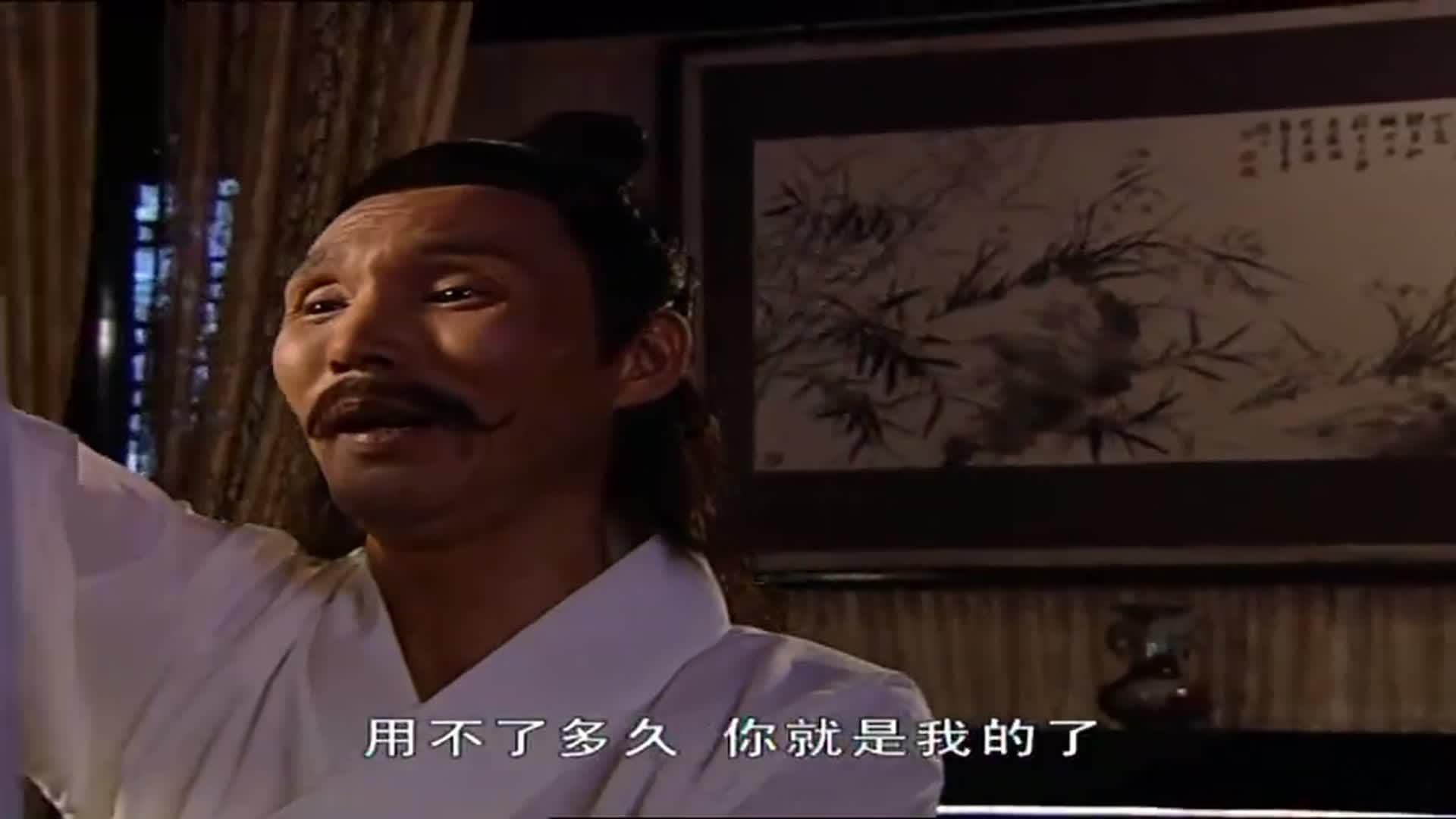 七仙女:四姐不仅救下药铺伙计,还将贾大人扔去了云南,太厉害了