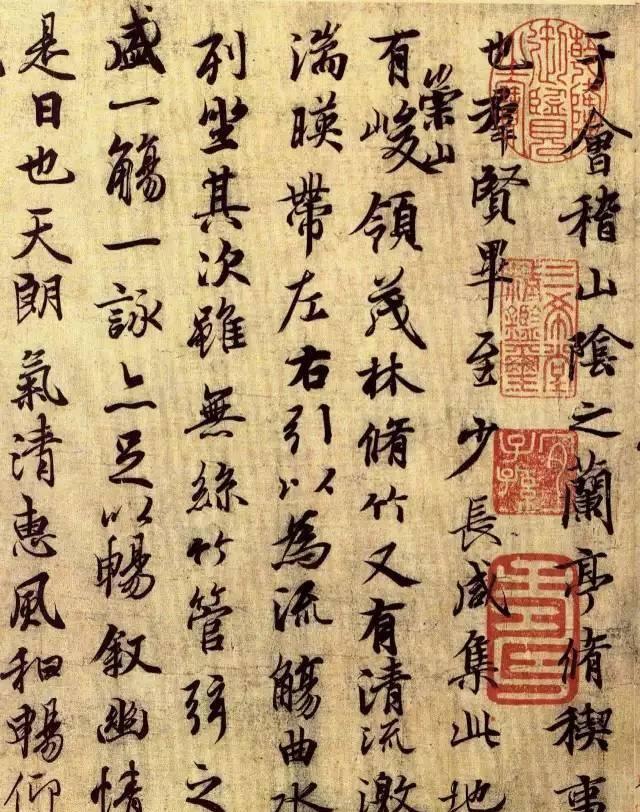从魏晋到明清:论中国书法审美取向的演变