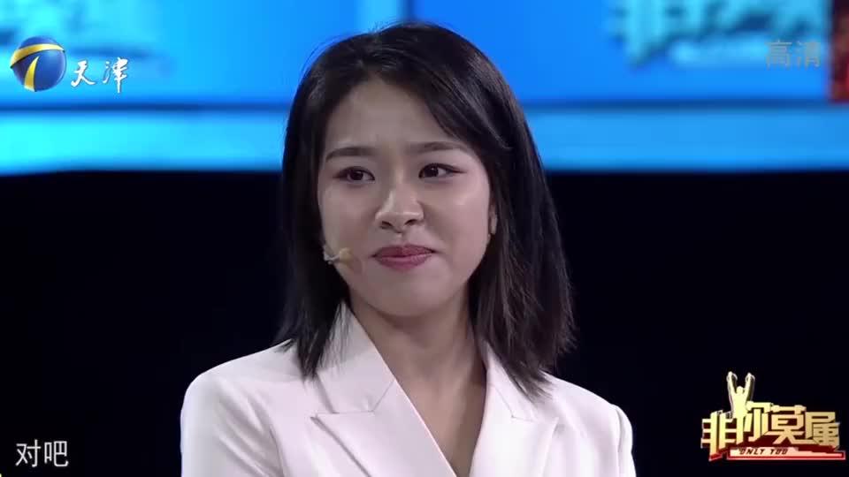 25岁姑娘求职,一波操作秀翻全场,让涂磊直呼:高明!