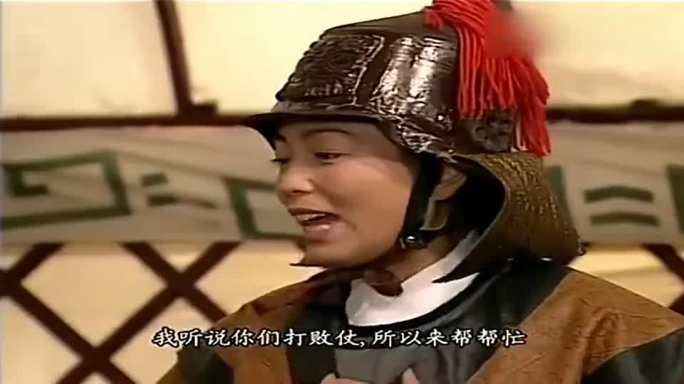 想献计谋的殷十娘竟被李靖赶走,还要杀无赦?